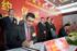 El grupo Mondragon ampliará en 200.000 m2 su parque empresarial en Kunshan para acoger a nuevas empresas