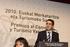 """El Lehendakari anima a comerciantes y hosteleros innovar """"para que los turistas vuelvan"""" a Euskadi"""