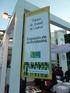 Presentación de Euskadi en la Torre de Babel de Libros en Buenos Aires