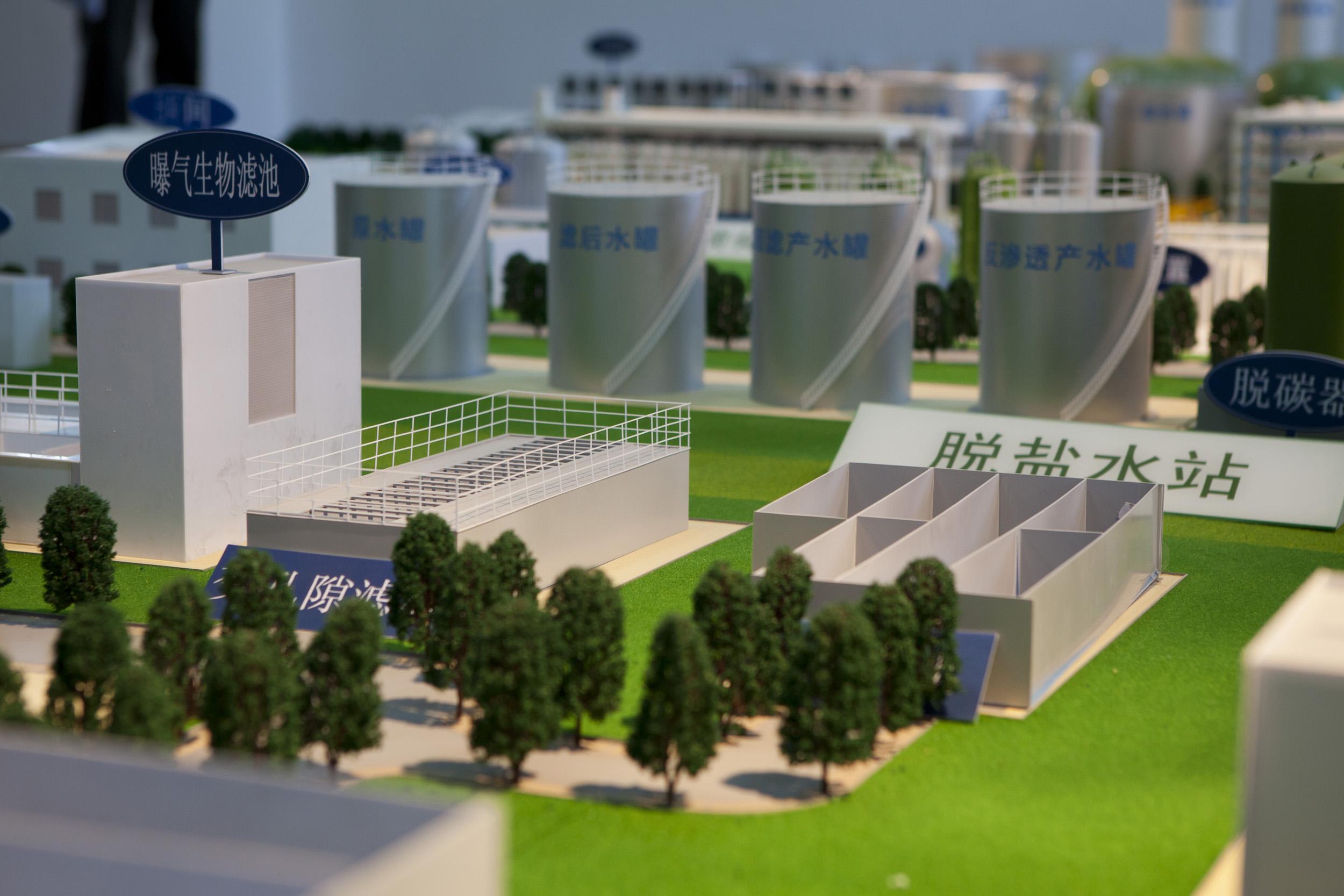 2012_09_17_visita_parque_empresarial_6.jpg
