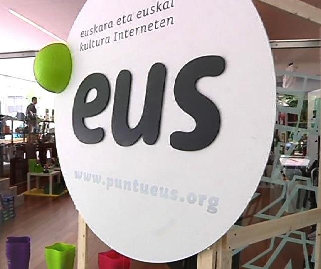 En 2014, el Gobierno vasco será .eus [4:57]