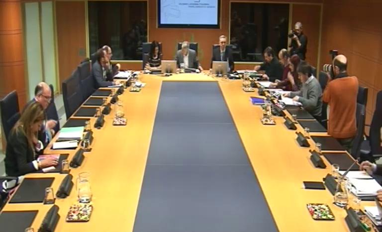 Comisión de Desarrollo Económico y Competitividad. (29/01/2014) [193:56]