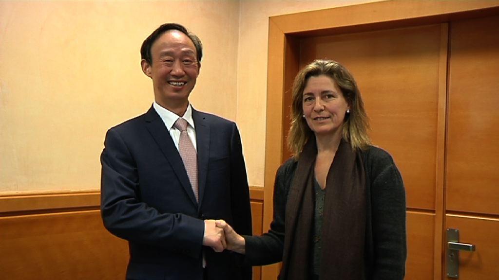 Oregi outlines Basque territorial management of urban-rural harmonisation for the Jiangsu Province Vice Chairman, Fan Yanqing [4:03]