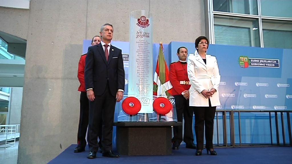 El Lehendakari Urkullu preside el acto anual de recuerdo a los ertzainas fallecidos y de entrega de condecoraciones [13:55]