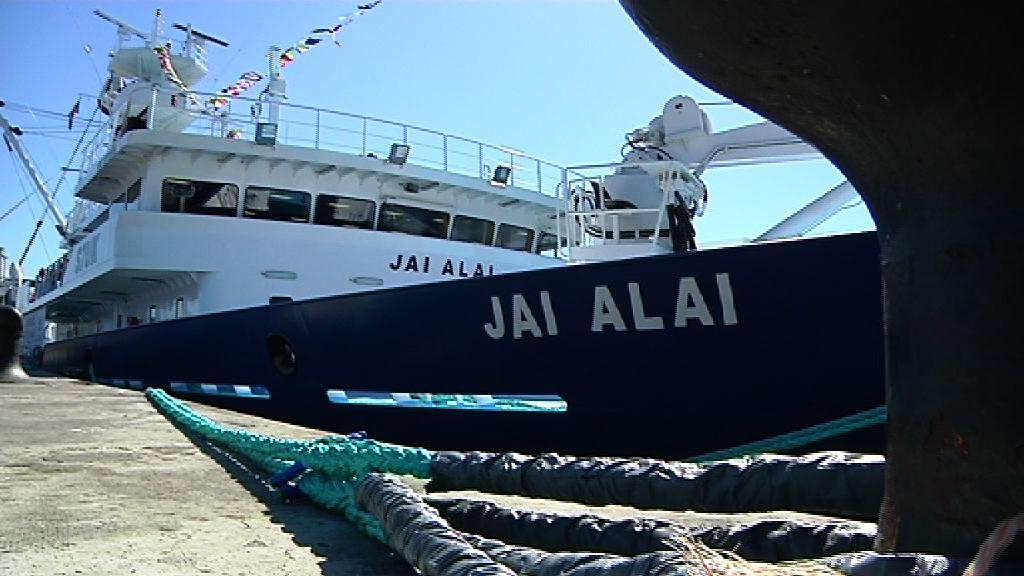 """Josu Erkoreka asiste a la bendición y entrega del buque atunero congelador """"JAI ALAI""""  [4:04]"""