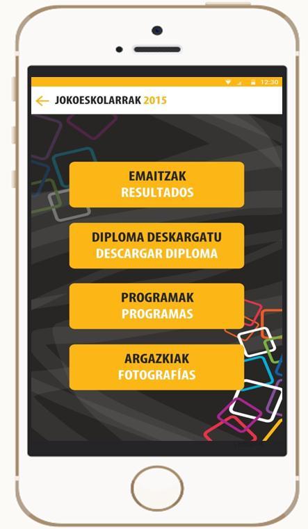 app_menua.jpg