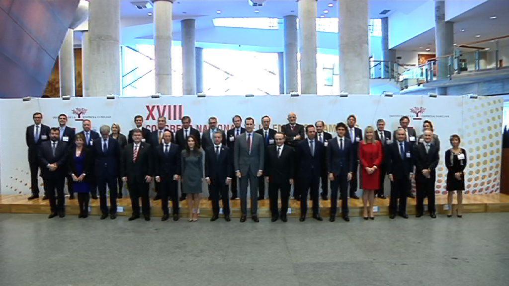 El Rey Felipe VI y el lehendakari asisten a la inauguración del XVIII Congreso de la Empresa Familiar [5:45]