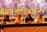 ONU Mujeres invita a Euskadi a presentar sus políticas de igualdad en El Salvador