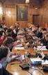 El 100% de las notificaciones judiciales en Euskadi se realizan de manera telemática desde el mes de abril