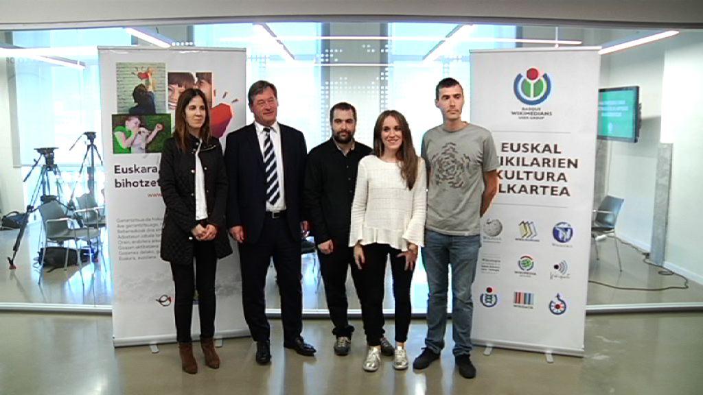 El Gobierno Vasco y Euskal Wikilarien Kultura Elkartea impulsan un proyecto con el objetivo de crear más de un millar de artículos, útiles para los estudiantes, en la Wikipedia en euskera