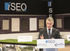 El Lehendakari reconoce el papel de las sociedades laborales en la visita a la empresa ISEQ