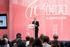 """El Lehendakari pone en valor la trayectoria de Ilarduya, """"una empresa emprendedora y que ha demostrado capacidad de adaptación"""""""