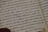"""El libro """"La industria y la Marina en el primer Gobierno Vasco"""" ve la luz como homenaje al consejero Santiago Aznar y su época"""
