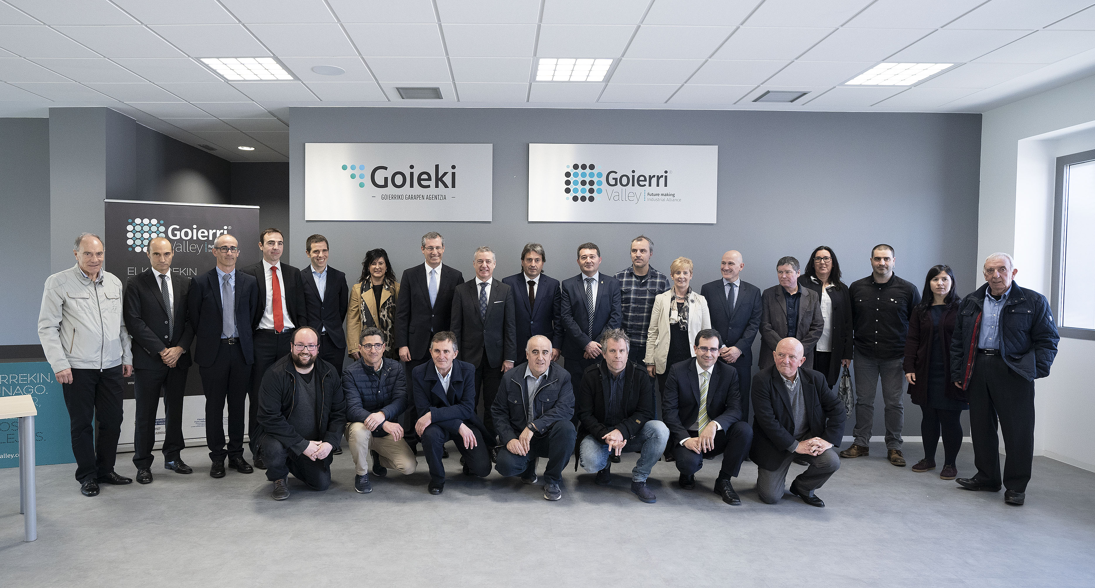 """El Lehendakari ha destacado la """"Cultura de Goierri"""" en el acto celebrado con motivo del 25 aniversario de la Agencia de Desarrollo de Goierri"""