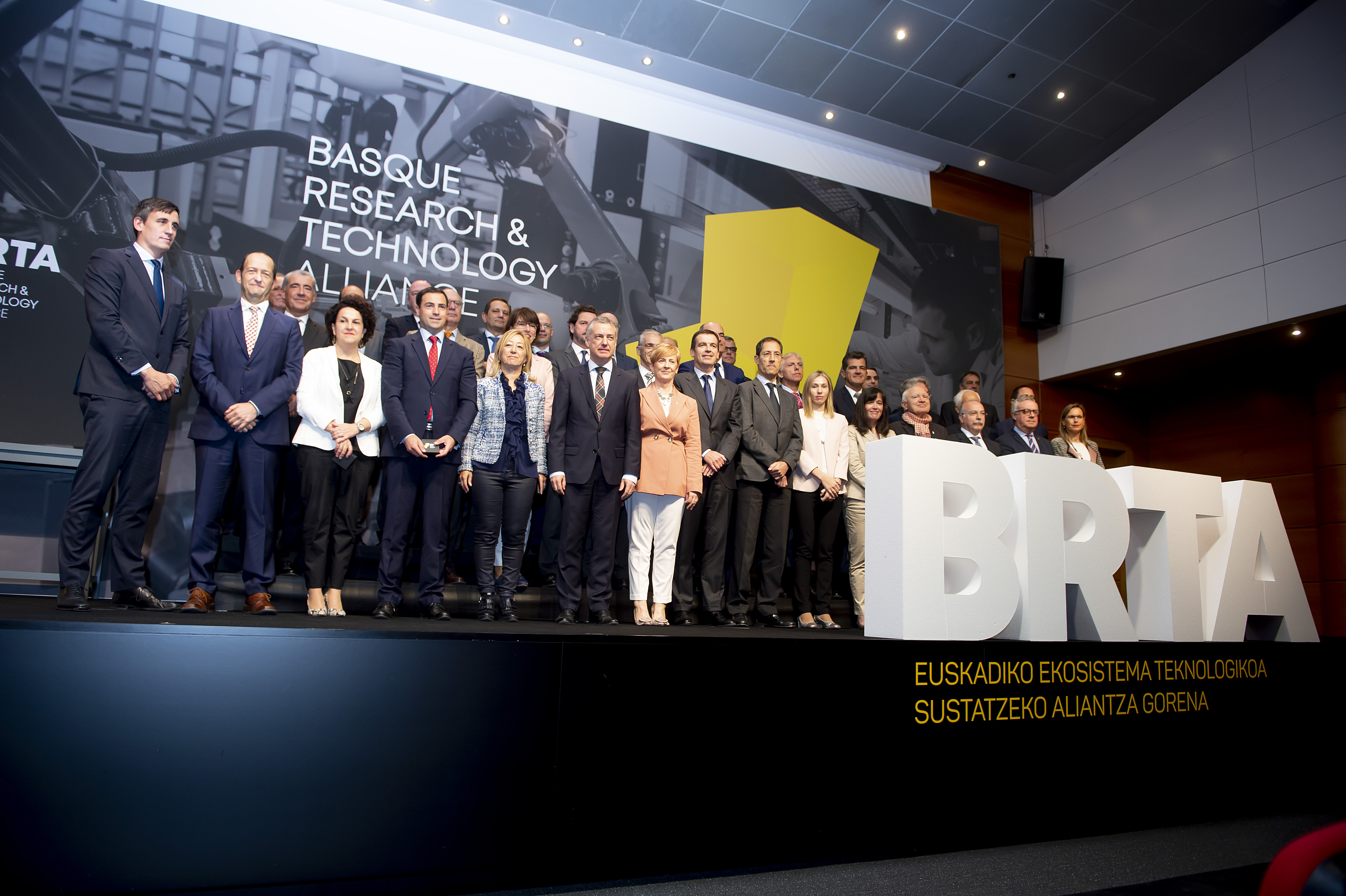 The Basque Government unveils the BRTA, Basque Research and Technology Alliance